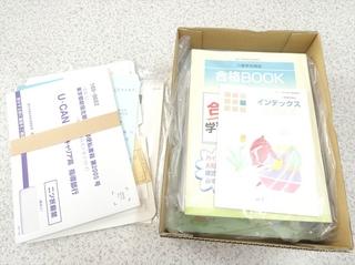 DSC00612_R2.JPG